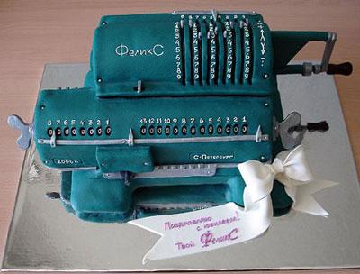 amazing_cake